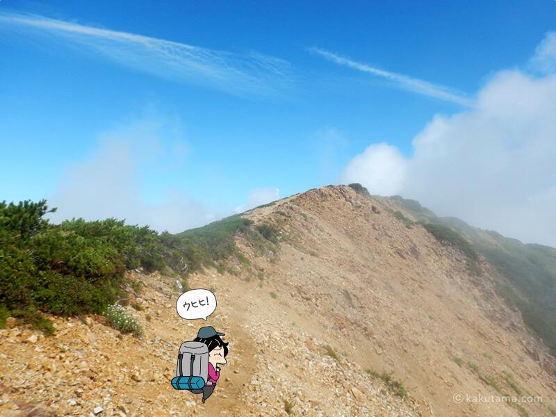 晴天下の稜線歩き