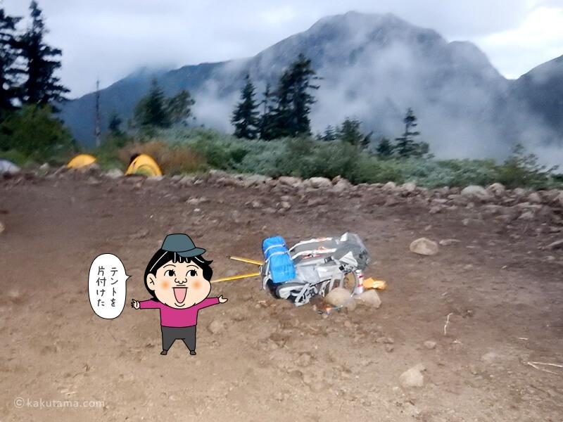 スゴ乗越テント場