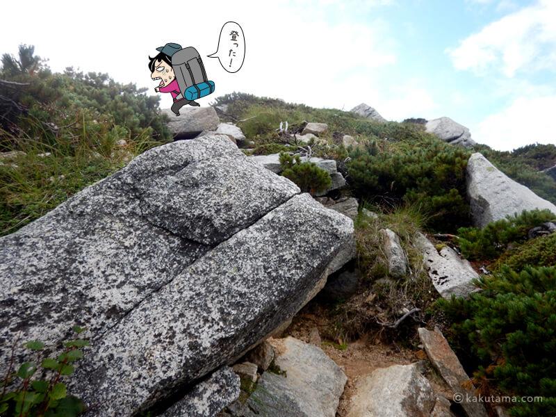 岩場を登り切ると