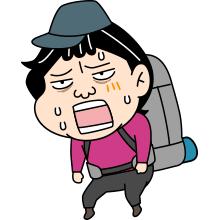 疲れ切った登山者のイラスト