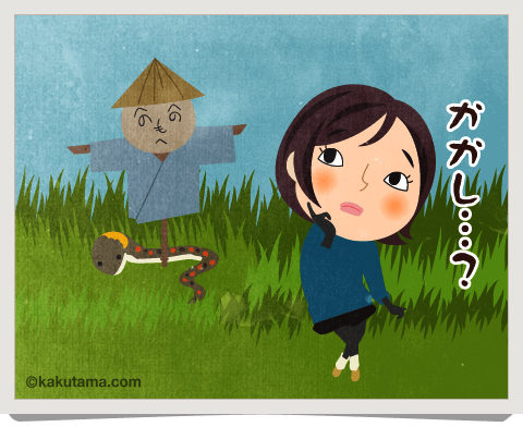 登山用語ヤマガカシに関するイラスト