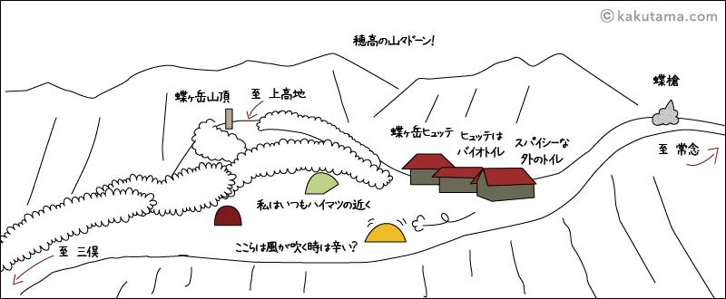 蝶ヶ岳テント場のイラスト