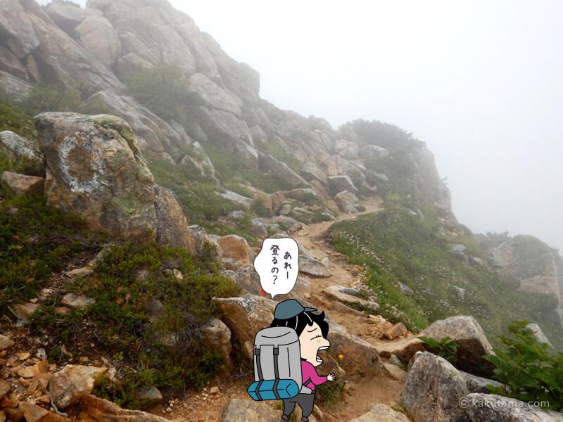 越中沢岳から上り