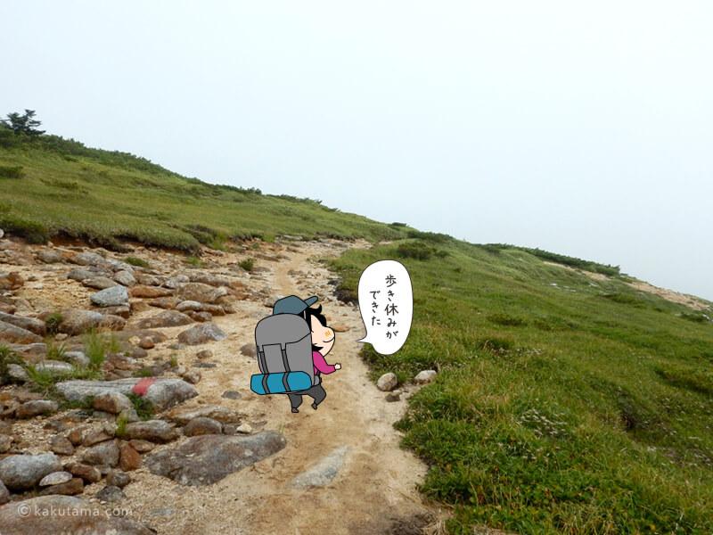 だだっ広い稜線3