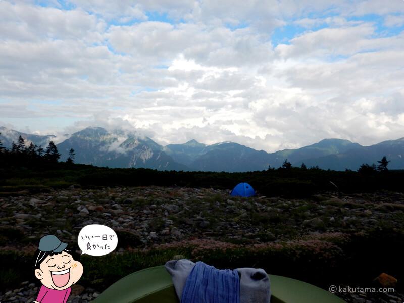 日が暮れる五色ヶ原キャンプ場