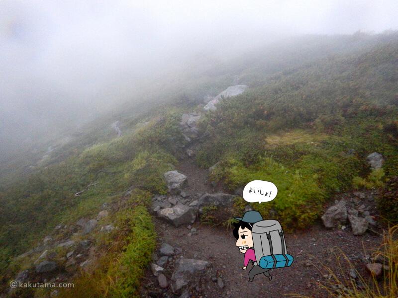 ザレ峠から獅子ヶ岳への登りが始まる
