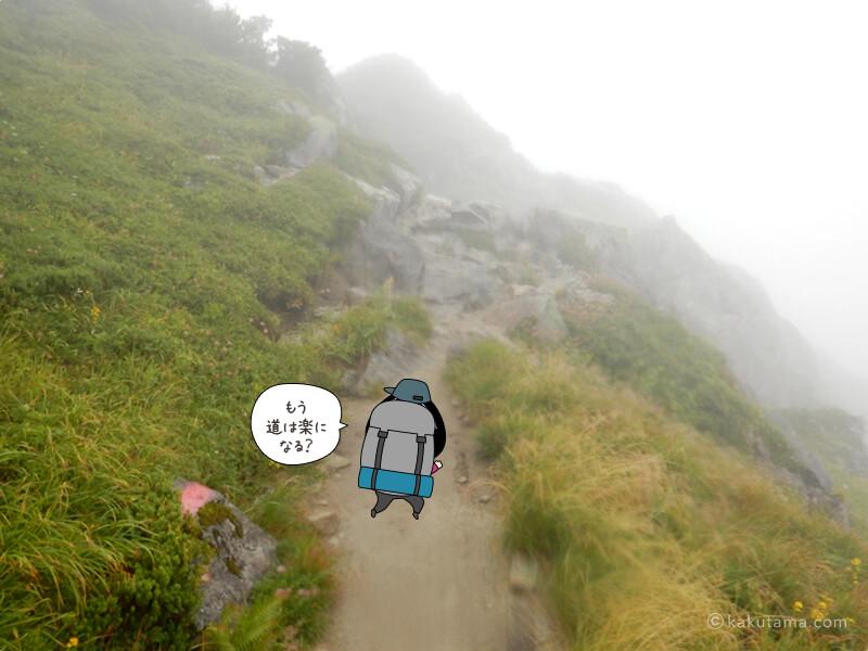 獅子ヶ岳山頂から先へ進む2