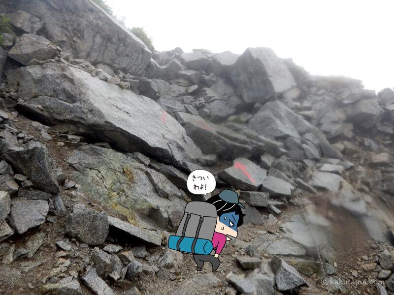 岩場をまだまだ登る