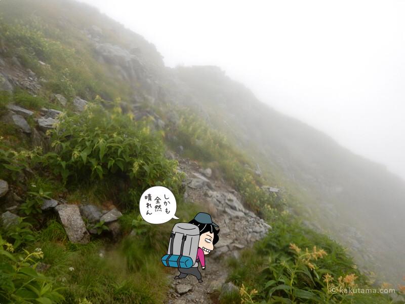 岩場をまだまだ登る2