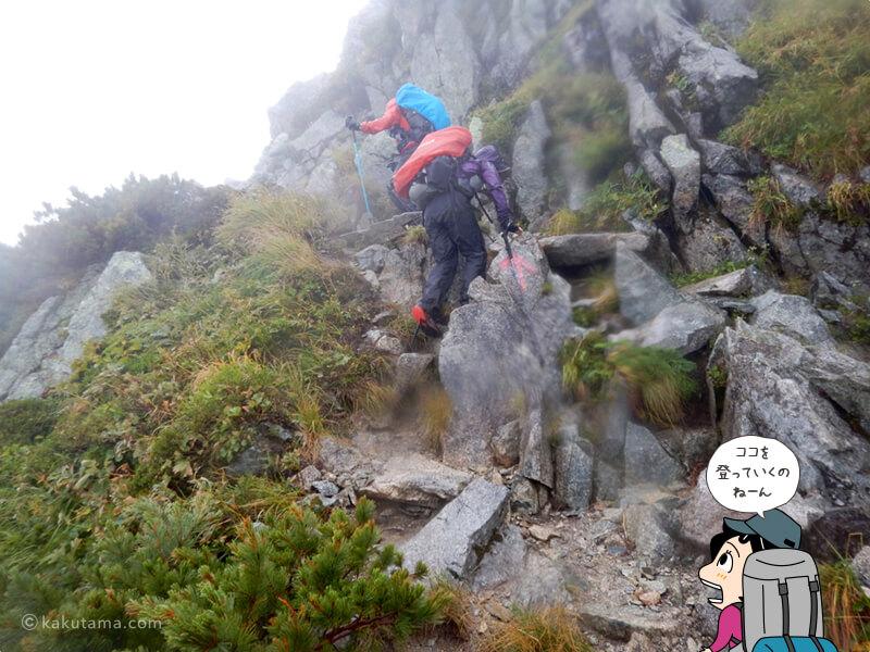 急な岩場を登る