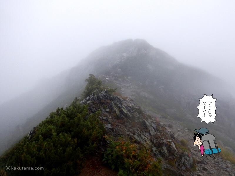 ガスっている山