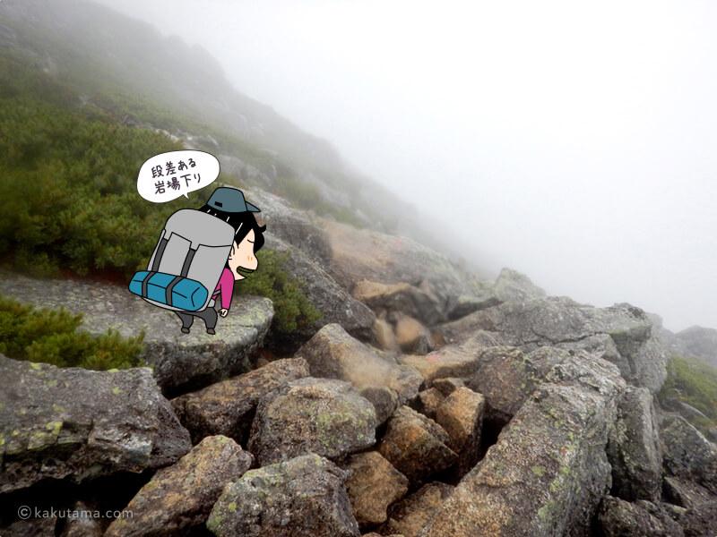 岩場を下る1