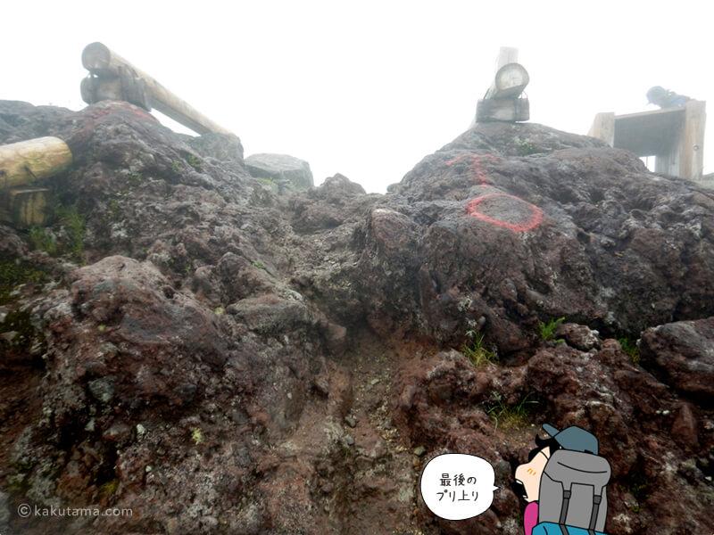 浄土山登山口への上り
