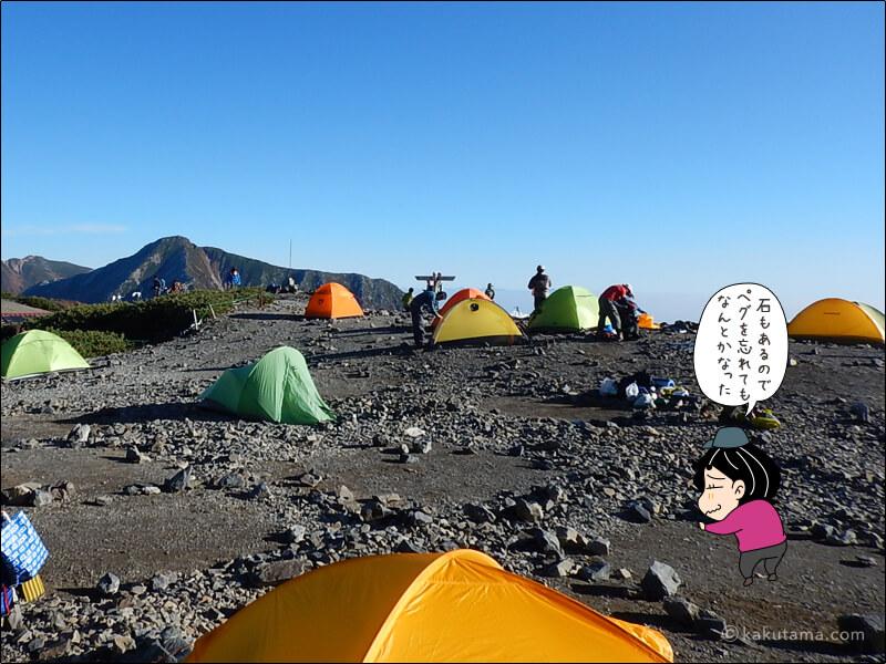 蝶ヶ岳テント場