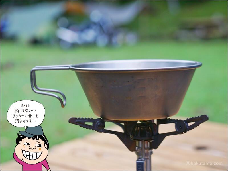 シエラカップの写真