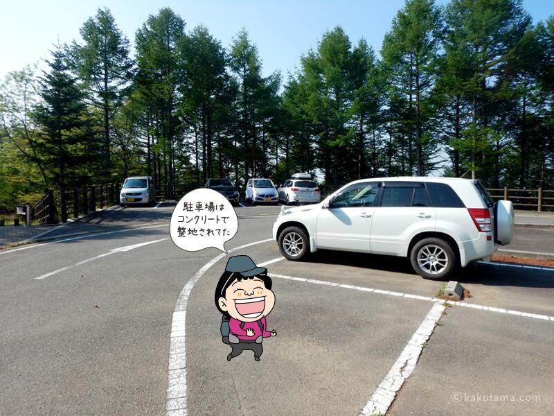 天女山駐車場に到着