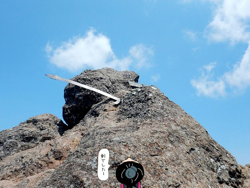 権現岳山頂の剣2