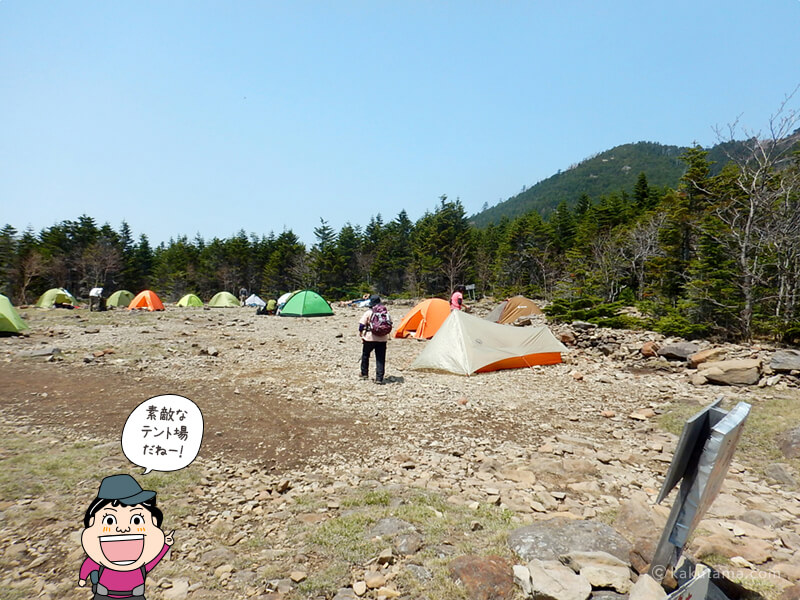 青年小屋のキャンプ地
