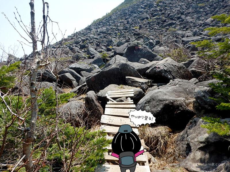 編笠山に登る