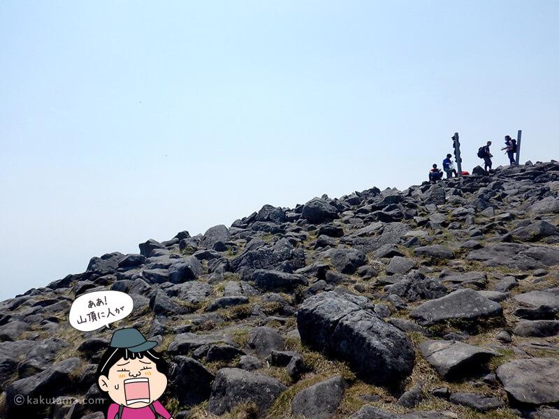 編笠山山頂が見えてきた