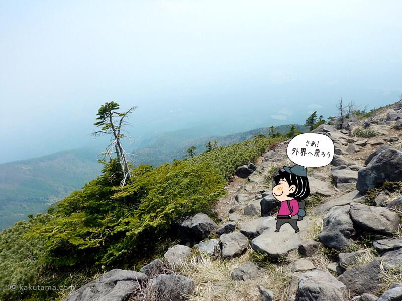 編笠山に別れを告げる