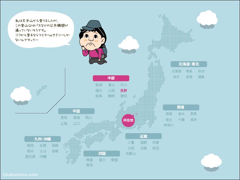 権現岳の所在地イラストマップ