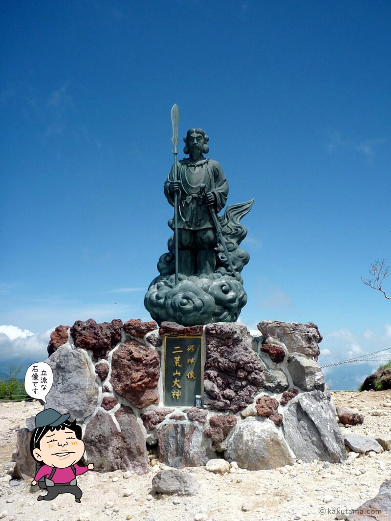男体山山頂のヤマトタケル像
