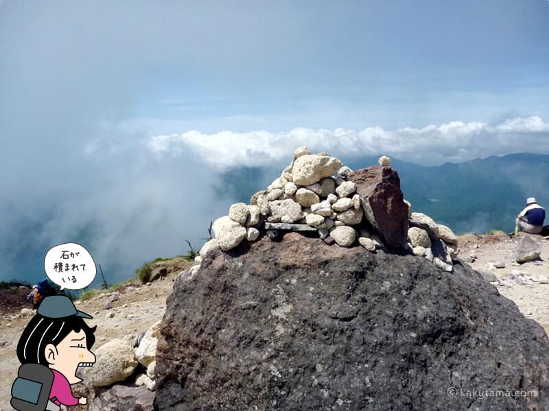 男体山山頂にある石塚