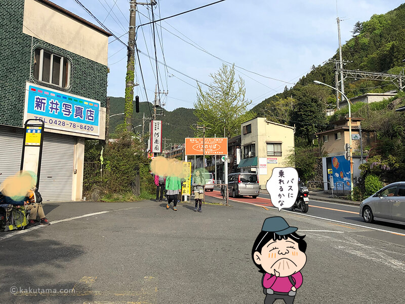 御嶽駅のバス停