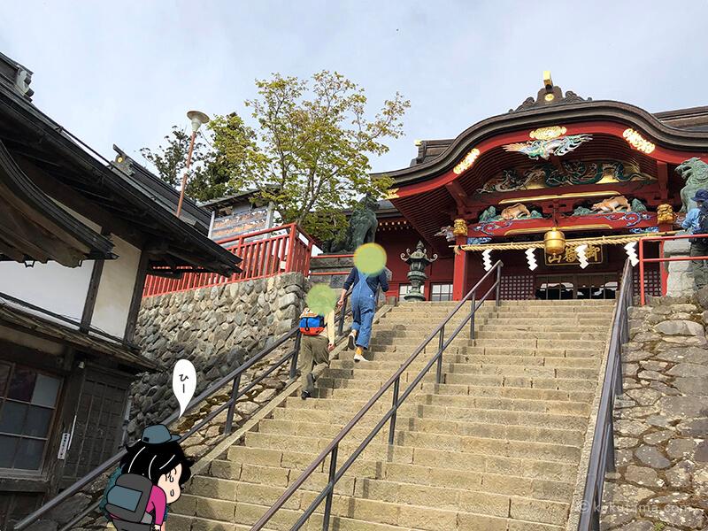 御嶽山神社への階段2