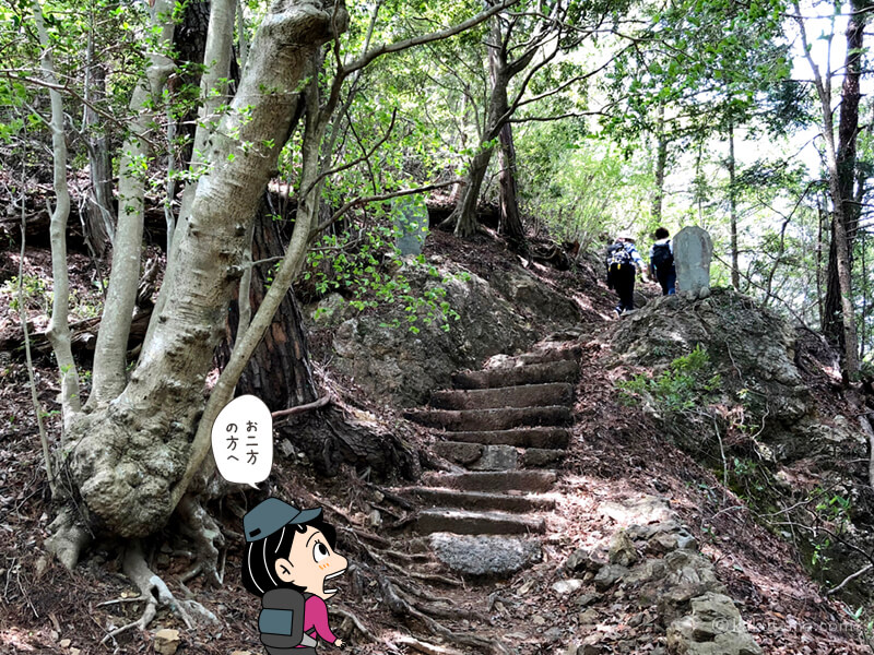 愛宕山への上り