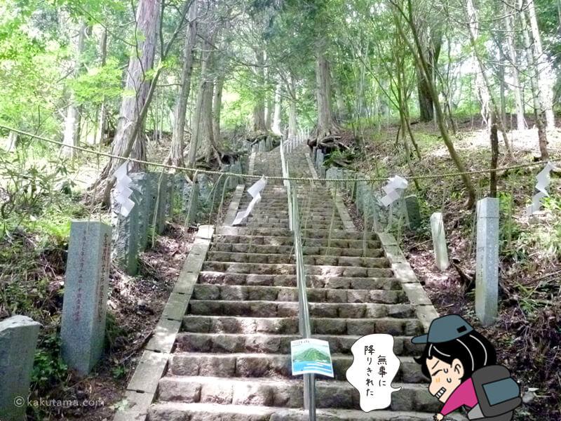 階段を降りきった