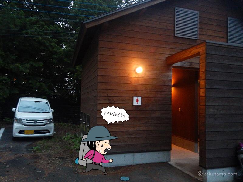 芦安のトイレ