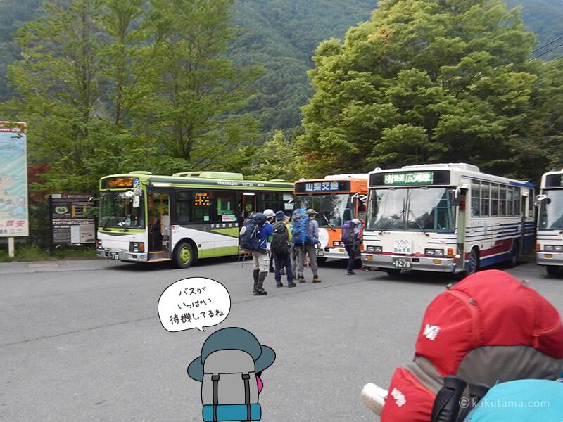 芦安のバス乗り場