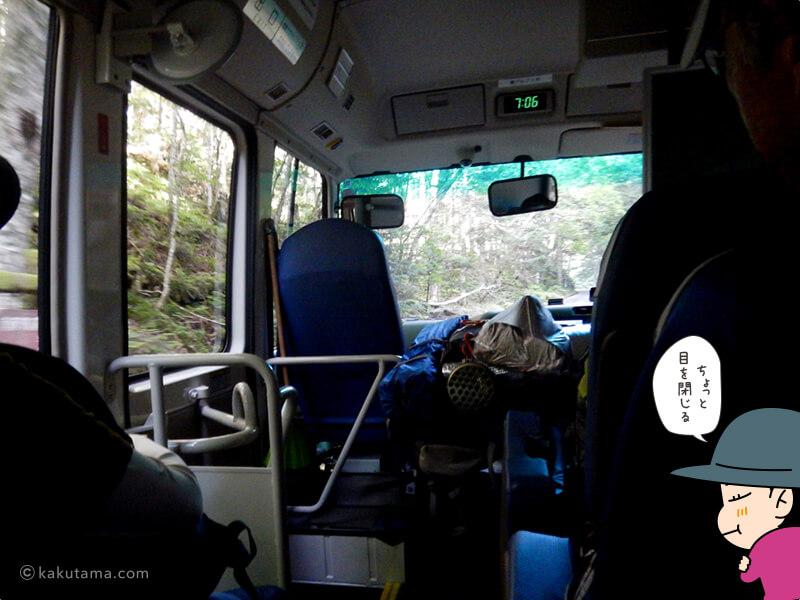 ひたすらバス