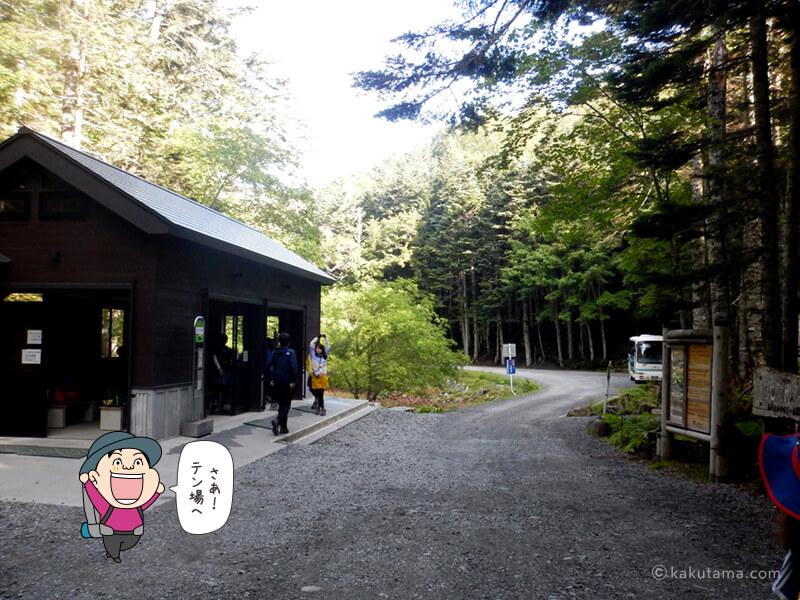 北沢峠からテン場へ移動