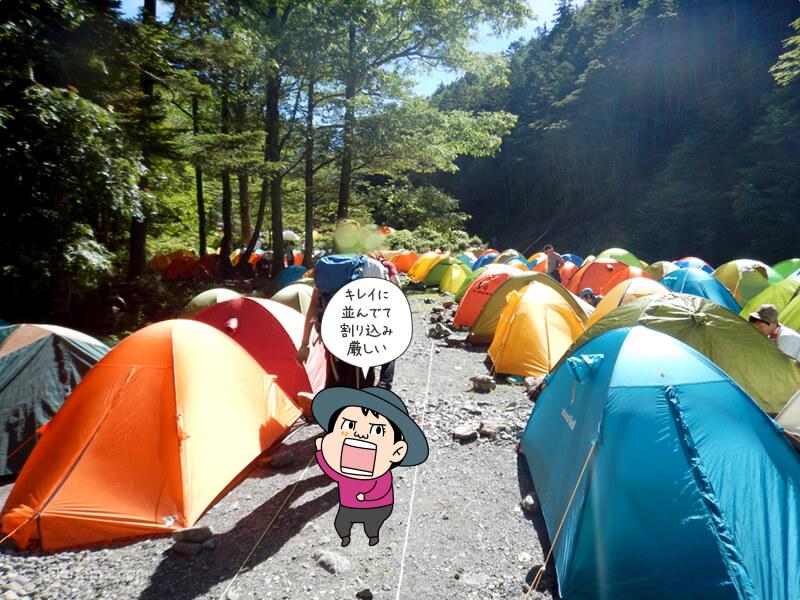 キレイに張られているテントたち1