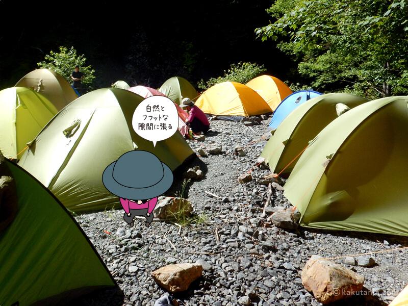 長衛小屋のテントを張った場所