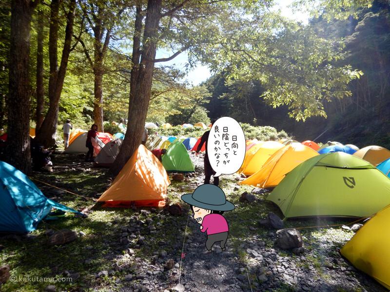 どこにテントを張ろうか悩む2