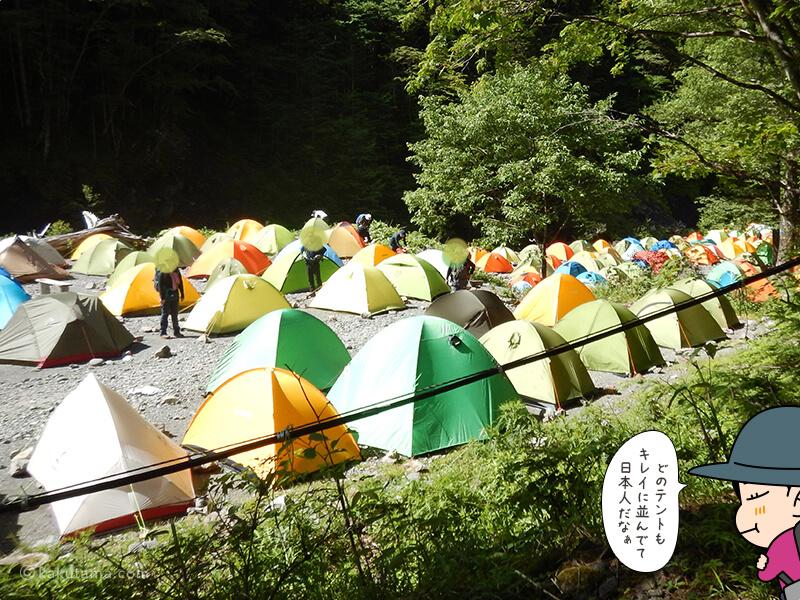 キレイに張られているテントたち2