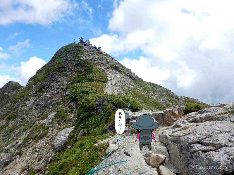 なかなかつかない山頂2