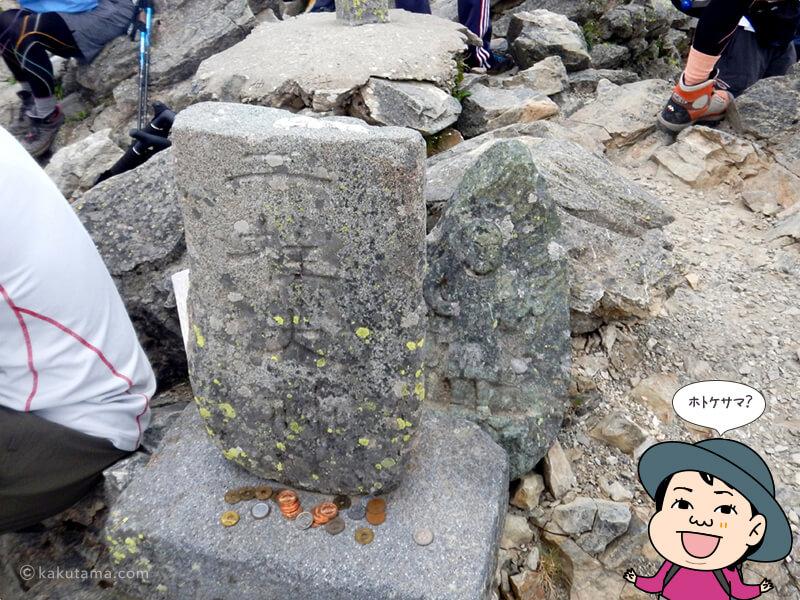 仙丈ヶ岳山頂の石碑