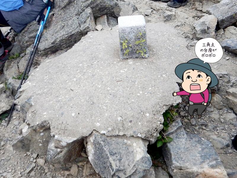 仙丈ヶ岳山頂の三角点
