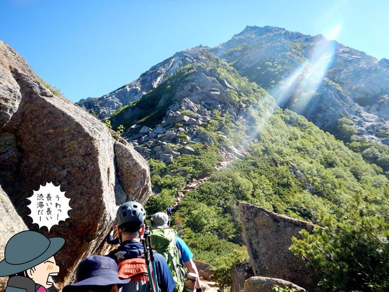 甲斐駒ケ岳までの長蛇の列