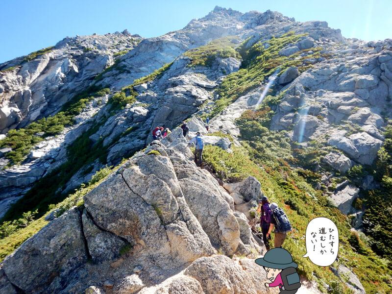 ひたすら岩場を登る