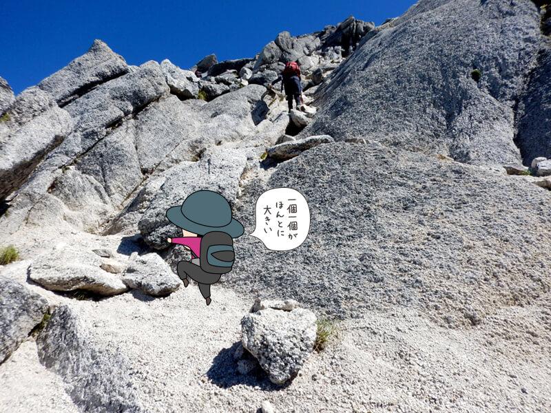 大きい岩の間を登る