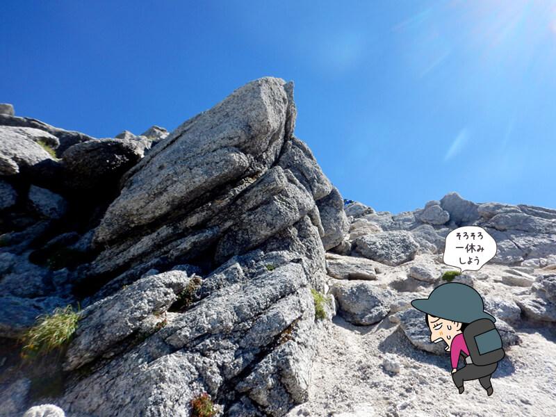 特徴的な岩
