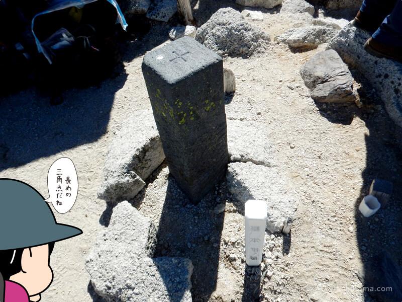 甲斐駒ケ岳山頂の三角点