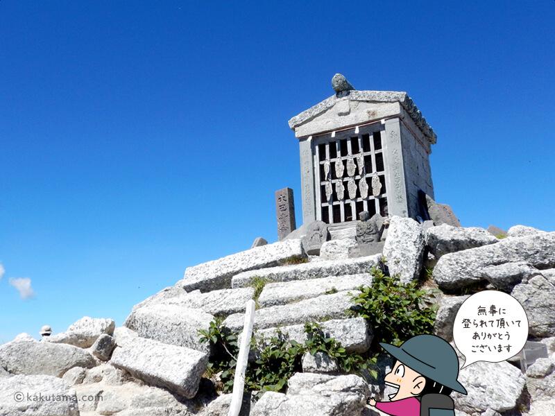 甲斐駒ケ岳山頂の神社