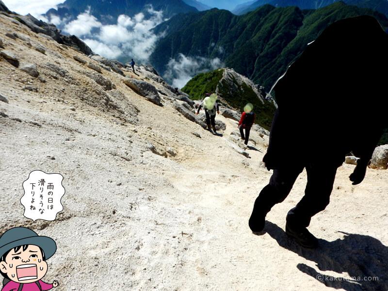 甲斐駒ケ岳山頂から下山1